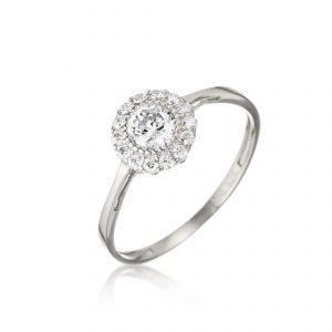 טבעת כסף - סייגון